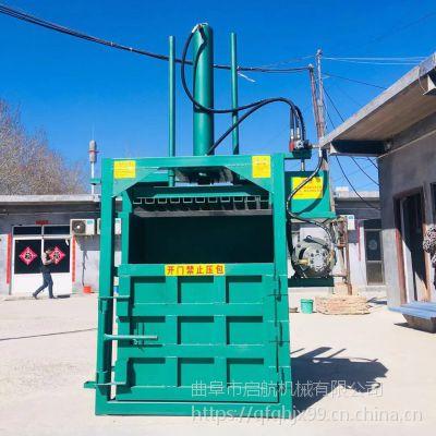 启航油桶压扁机 吨袋塑料袋压块机 河南珍珠棉打块机