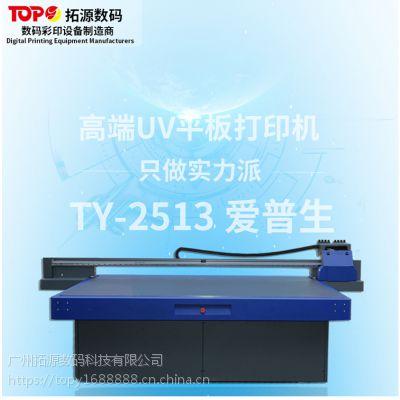 2513大型万能uv浮雕平板打印机3d瓷砖玻璃背景墙爱普生喷头uv喷绘