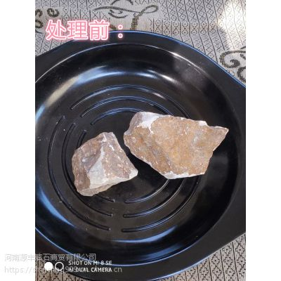 【石洁精】石英石清洁剂 清洗剂 轻松去黄皮