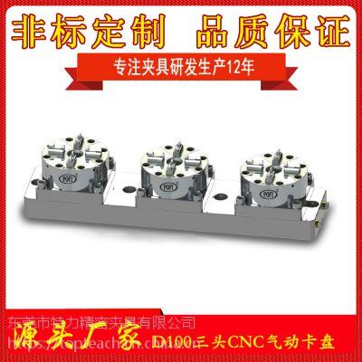 国产EROWA快速夹具价格2头CNC定位气动卡盘