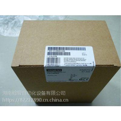 全新原装西门子PLC6ES7590-1AF30-0AA0 S7-1500 安装导轨 530mm