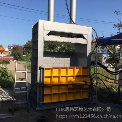 塑料瓶液压打包机的行程 热销60-300吨立式液压打包机思路卧式废纸压包机