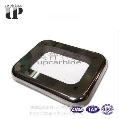 硬质合金模具YG20C不锈钢毛巾方盘冲模 方盘冲模 精磨冲模 硬质合金模具加工定制