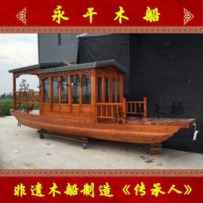 小型电动观光画舫船餐饮娱乐休闲木船中式游船客船