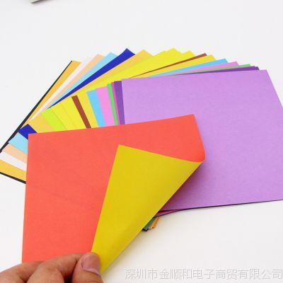 JSH折纸双色双面手工正方形彩纸正反两色大号15x15厘米两面不同颜