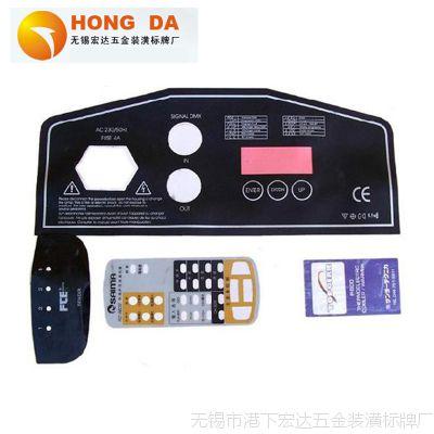 定制仪表面贴 PVC面板 薄膜面板 遥控器面贴 PVC按键