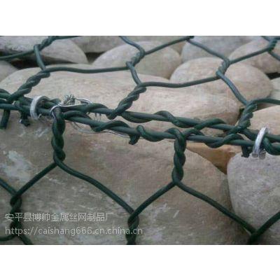 2019年固滨笼厂家 固滨石笼生产厂家-博帅制造