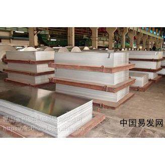 销售5557铝板、5557铝镁合金