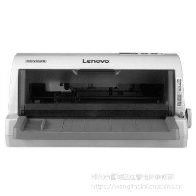 经开区上门打印机维修,专业修打印机
