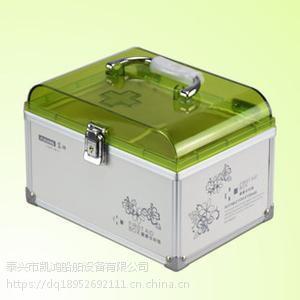 不锈钢药箱、医用不锈钢药箱、款式新颖、批发价销售、医护者专用药箱