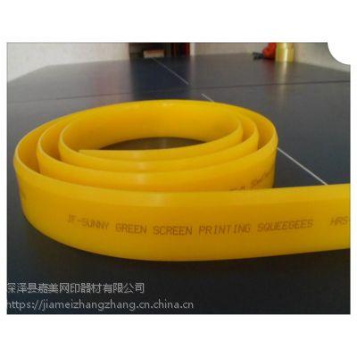 丝印刮胶65度75度85度印刷刮胶 手机盖板 电子电路印刷胶条价格(JIAMEI)