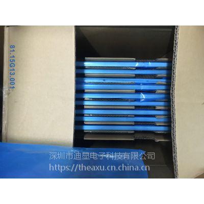 友达15寸 LED液晶屏 G150XVN01.0 ,G150XVN01.2工业显示屏