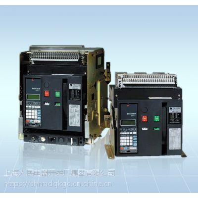 HA60-2500/3 2000A 上海精益电器厂 万能式断路器