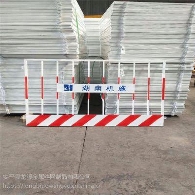 工地防护栏 施工围挡护栏厂家 隔离栏杆定制
