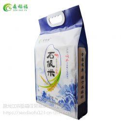 森稻福黑龙江东北大米响水石板大米当季新米香米长粒香5kg