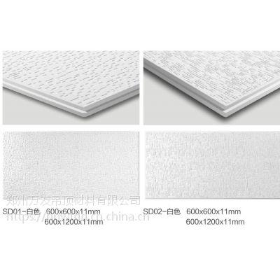 河南藻钙板总代理|郑州格林森藻钙板