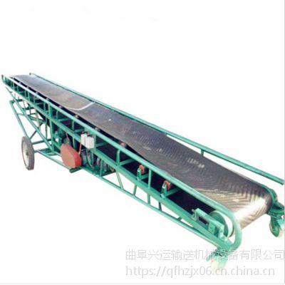 水泥装卸用输送机 12米长车厢装卸货用皮带输送机