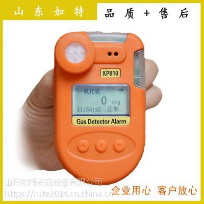 山东如特废井地坑手持一氧化碳检测仪 KP810手持型