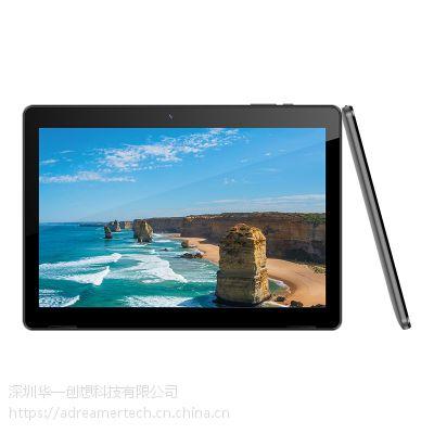 10.1寸4g平板电脑ODM/OEM行业定制 华一创想平板电脑批发