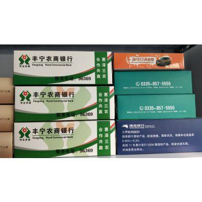 保定纸巾盒厂家 广告纸巾盒定制 纯木浆纸巾可印logo