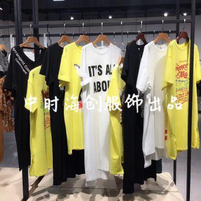 深圳吉米斯19夏潮流街头长款T恤品牌尾货折扣女装走份直销
