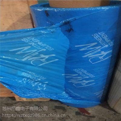 江苏厂家专业定制专属logo印字缠绕膜 产品保护塑料薄膜拉伸缠绕膜