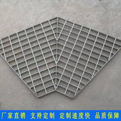 广州沟盖板厂家 佛山平台镀锌钢格板 防滑热镀锌钢格栅 楼梯踏步板加工