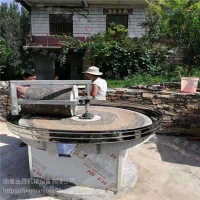 ...石碾机 供应电动五谷杂粮粉碎机 金源 质保两年