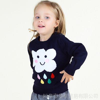 外贸童装厂家直销儿童可爱针织毛衣男女婴童装速卖通爆款一件代发