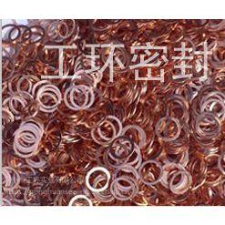 广东广州工环黄铜垫片耐高温高压管道垫石墨缠绕垫片
