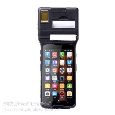 工业级安卓打印手持终端 CM550S