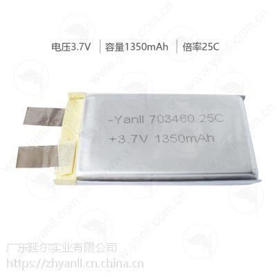 703460 25C 1350mAh高倍率聚合物锂电芯