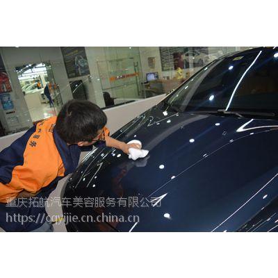 汽车漆面镀晶需不需要镀晶,镀晶后有哪些注意事项!