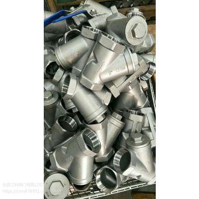 三科供应GL11H不锈钢Y型过滤器
