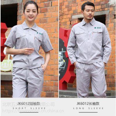 北京依兰工服冬季工作服棉服定做工厂 保暖舒适可设计