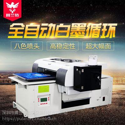 义乌服装打印机哪家好普兰特情侣DIY服装打印机服装布料印花机裁片布匹印花机