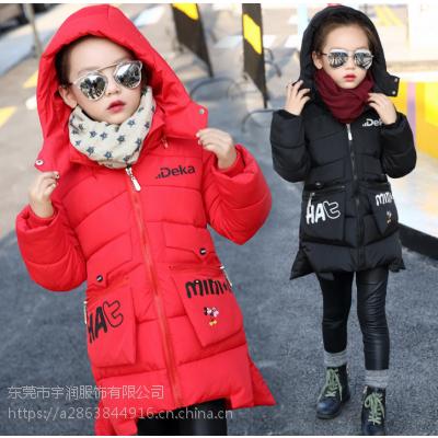 的童装尾货批发市场便宜小孩衣服棉袄批发男女童长款棉衣7-12岁
