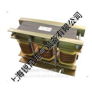 调速器用SLK-1000A 1200A 1500A三项进线电抗器