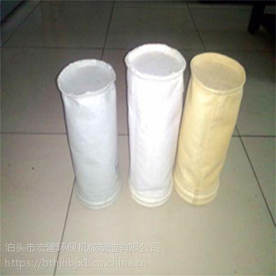 沧州环保设备防水防油防静电针刺毡除尘布袋质保一年