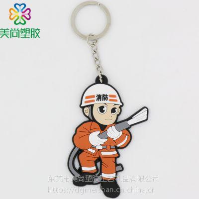 PVC消防员钥匙扣 定制塑胶消防员钥匙扣 橡胶消防员钥匙扣