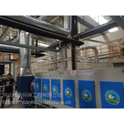 祥云沥青烟气处理方法 拌合站沥青烟气净化装置