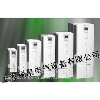 ABB-ACS550变频器(ACS550-01-125A-4)特价出售