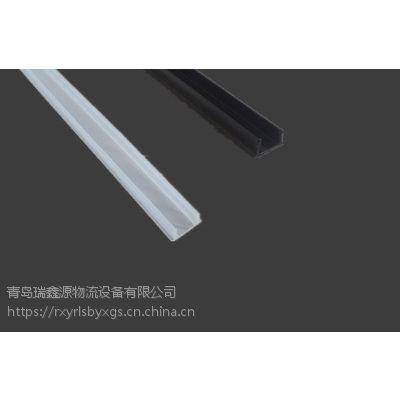 工业铝型材配件槽条连接件平封条密封条透明槽条4040装饰条