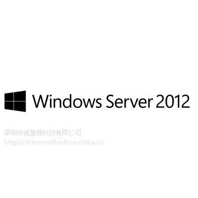 Mircosoft Win Server 企业版价格