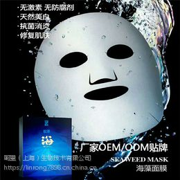 上海化妆品代加工厂