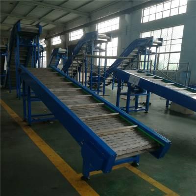 不锈钢链板输送机/可移动板链爬坡机/挡板输送带传送带/德隆非标定制