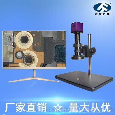 方特科技FT-C212高清1080P拍照片摄像存储CCD电子数码视频显微镜