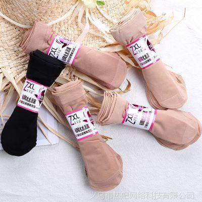 2018春夏季女丝袜钢丝袜 女士防勾丝短丝袜 柔软天鹅绒短袜子批发