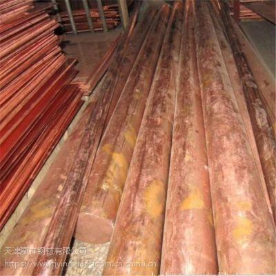 铜棒厂家 质优价廉 车床用 锡青 黄铜拉丝棒 紫铜棒