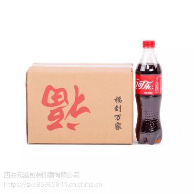 铜川纸箱厂 苹果套盒包装订做 水果包装印刷批发厂家